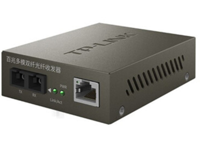 TP-LINK  TR-962D工业级 双纤收发器