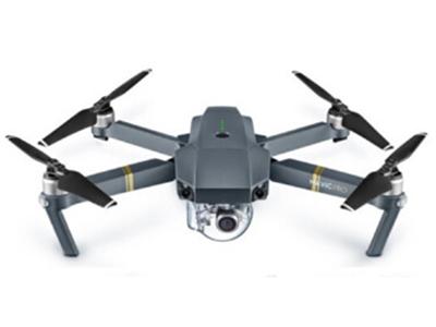 大疆御Mavic pro无人机铂金版可折叠飞行器4K航拍神器