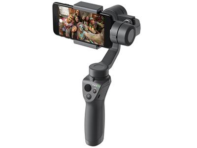 DJI 大疆 Osmo Mobile 3 灵眸手机云台