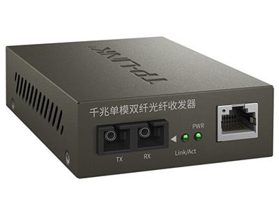 TP-LINK  TL-MC210CS 双纤收发器