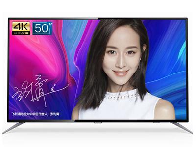飞利浦 50PUF6192/T3  屏幕尺寸:50英寸 分辨率:4K(3840*2160) HDMI接口:3*HDMI2.0 操作系统:Android 5.1 推荐观看距离:4.1-5.0米