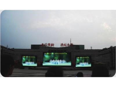 商南广场户外演出P5.95