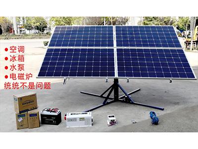 1000W追日发电套装 220v冰箱空调水泵家民商用太阳能全自动追日跟踪离网光伏发电系统