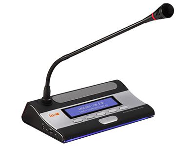 電子桌牌會議單元