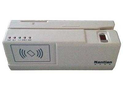 集成读写机  南天集成读写机是满足银行柜内清需求产品,可集成磁条读写、接触式IC卡、非接触式IC卡读写、二代证、指纹、键盘模块。采用单处理器解决方案,更好的性价比及可靠性。