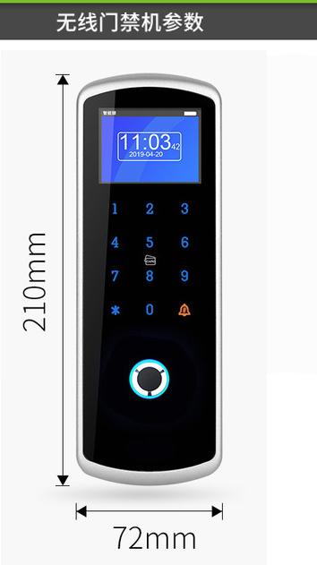 郑州无线指纹门禁机 安可通F232.4G通讯,支持指纹 刷卡 密码 手机功能