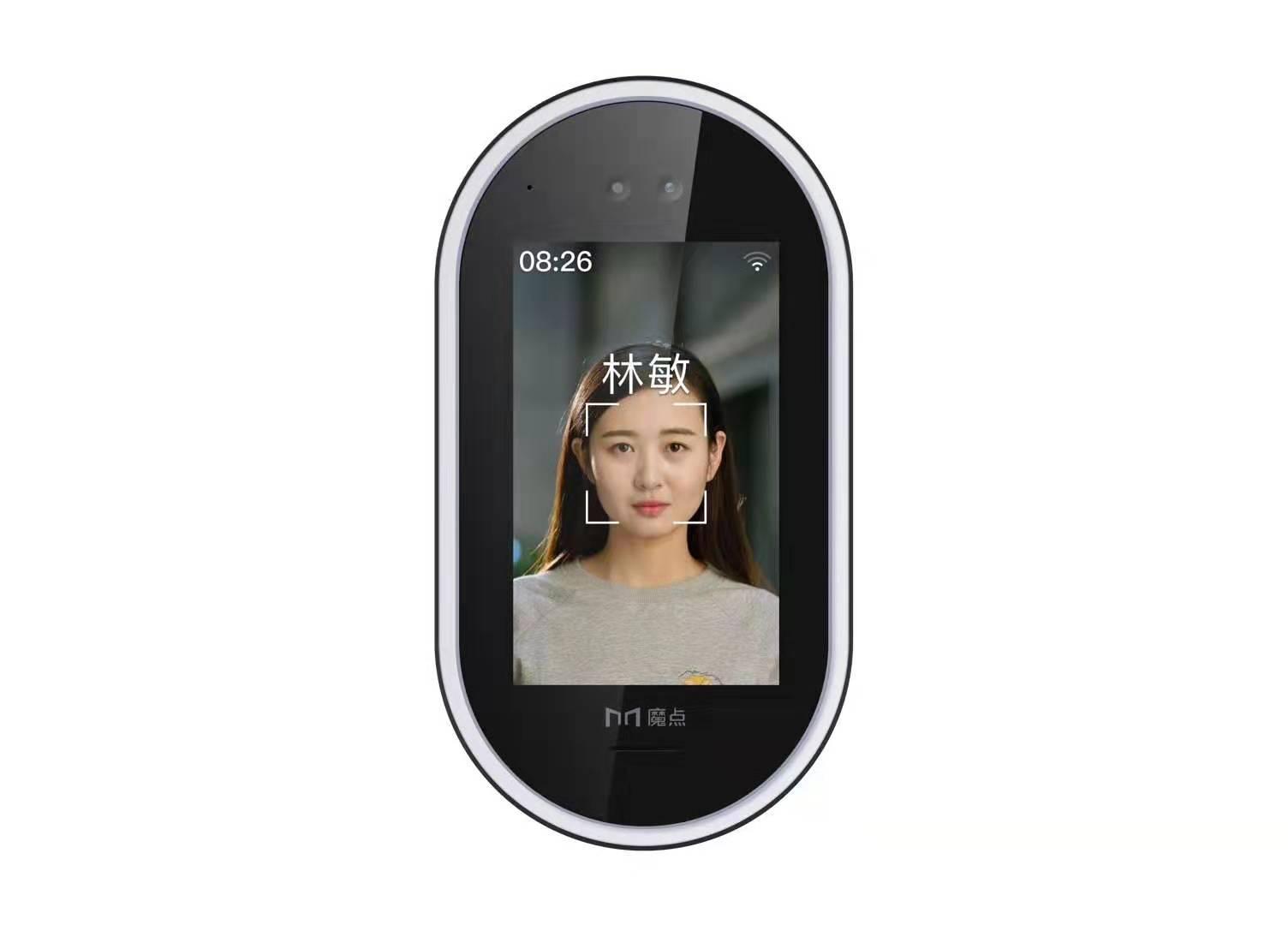 郑州钉钉G2人脸门禁考勤机总代理高速识别  支持手机APP门禁操作
