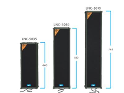 """FiFi   LNC-5035  网络防水音柱 """"功能特点: ■采用嵌入式PC技术和DSP音频处理技术设计:内置嵌入式网络语音解码模块,完成网络音频流的同步接收和解码:采用高速工业级ARM芯片,启动时间达到毫秒级;提高设备使用稳定性; ■内置嵌入式网络语音解码模块、35W/50W/70W功率输出扬声器工作,设备运行稳定性高: ■具有独立IP地址,可以单独接收服务器的个性化定时播放节目。 ■高品质的数字音频传输,无噪音,音质达到CD级(音频文件位速为32-320kbps自适应); ■支持音量、平衡调节:设备具备全数字高音、低音和主音量调节,调"""