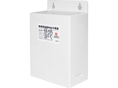 汉邦国标防水盒分离器
