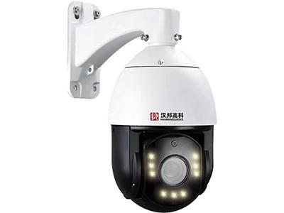 HB-IPC942-20N  200万暖光全彩网络球机 20倍变焦 150米全彩 360度旋转