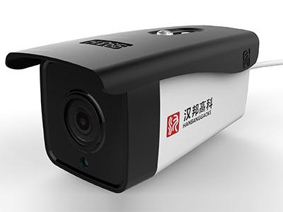 HB-IPC-9123S-AR3  300万高清红外枪型摄像机