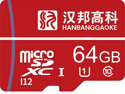 汉邦64GTF卡