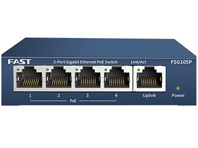 迅捷  FSG105P  POE供电交换机 总43W/单口30W  4千兆POE口+1千兆上联口 (全千兆)