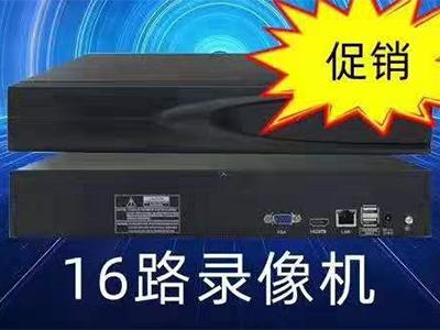 天视通 16路硬盘录像机