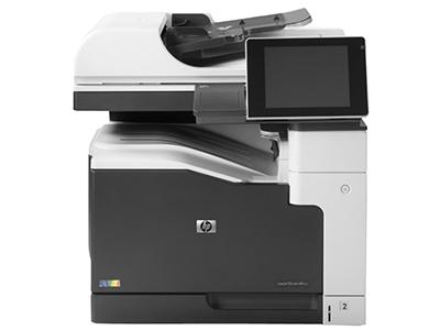 惠普M775DN彩色激光A3打印机一体机复印扫描自动双面