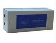 KN-103A 标准电源