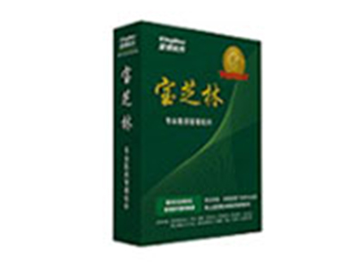 宝芝林器械GSP软件 郑州宝芝林器械GSP软件