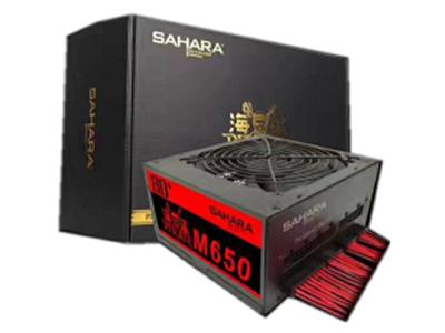 海盗M650(全模)  额定功率:450W,高端大气黑色包装盒,黑色电源外壳,带温控芯片,加长红色电子线,全模组电源.完美支持背线.支持宽幅电压165V-264V