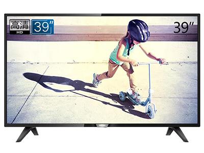 飞利浦39PHF5292  屏幕尺寸:39英寸 分辨率:720P(1366*768) HDMI接口:2*HDMI1.4 操作系统:Android 推荐观看距离:2.6-3.0米