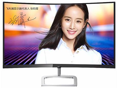 飞利浦278E9QHSB  屏幕尺寸:27英寸 面板类型:VA 最佳分辨率:1920x1080 可视角度:178/178° 视频接口:D-Sub(VGA),HDMI1.4 底座功能:倾斜:-5-20°
