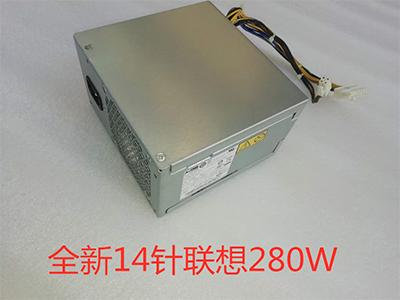 14针联想原装台式机电源180W 280W 450W带显卡供电 PCB037