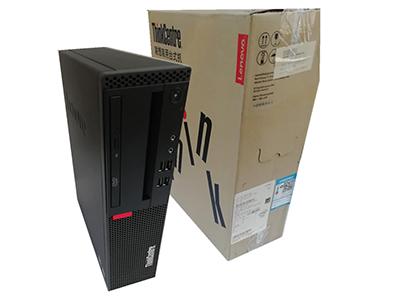 原装联想电脑台式机 小主机 Thinkcentre m710S 准系统原包装