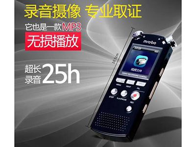 美博m35 摄像录音笔带屏幕  内置500万高清摄像头,边录边看,1.5寸彩色显示屏 。8G超大内存 支持扩展。