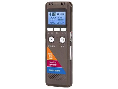 现代之音录音笔TF-350  一键录音 一键播放功能, 高清远距离录音 , 金属质感  热销款 500小时连续录音。 支持MP3播放