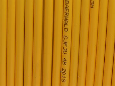 室内单模4芯光缆GJFJV-4B (2)