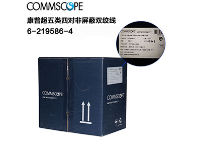 康普(AMP)超五类4对非屏蔽双绞线6-219586-4