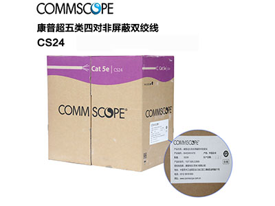 康普(AMP)超五类4对非屏蔽双绞线CS24
