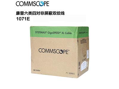 康普(AMP)六类4对非屏蔽双绞线1071E