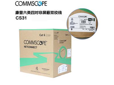 康普(AMP)六类4对非屏蔽双绞线CS31