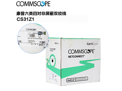 康普(AMP)六类4对非屏蔽双绞线CS31Z1