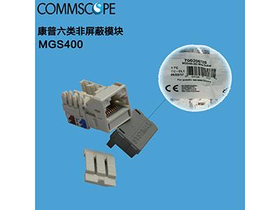 康普(AMP)六类非屏蔽模块MGS400