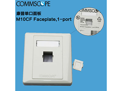 康普(AMP)单孔面板M10CF Faceplate,1-port