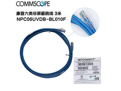 康普(AMP)六类非屏蔽跳线 3米 NPC06UVDB-BL010F