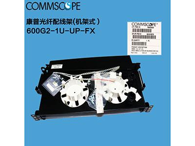 康普(AMP)光纤配线架 机架式 600G2-1U-UP-FX
