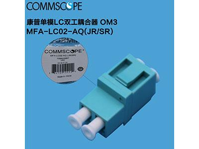 康普(AMP)LC双工适配器OM3 MFA-LC02-AQ(JR-SR)