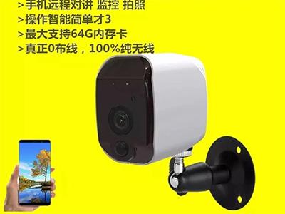 自帶電池攝像機(1080P)