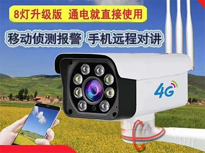 4G8燈200W帶語音槍機