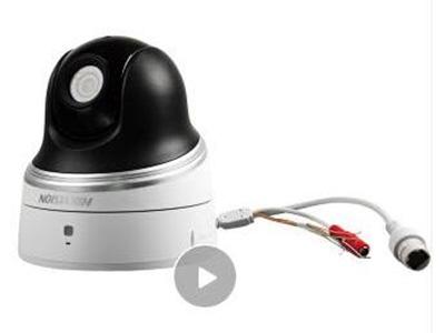 海康威視200Wmini PTZ 4倍光學變倍、120dB寬動態、紅外補光:30米,支持Micro SD卡、、支持報警輸入輸出、支持音