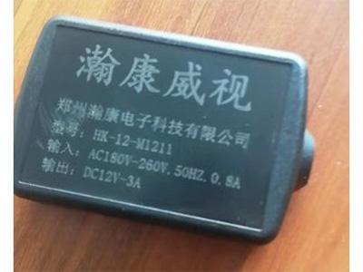 瀚康室內拇指電源(出口款)