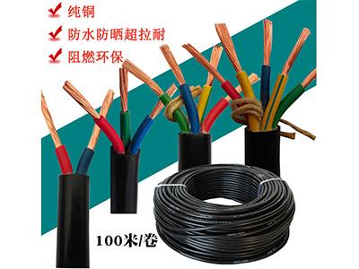 電源線2*0.5(100米)