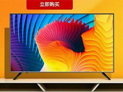 樂視超級電視40寸