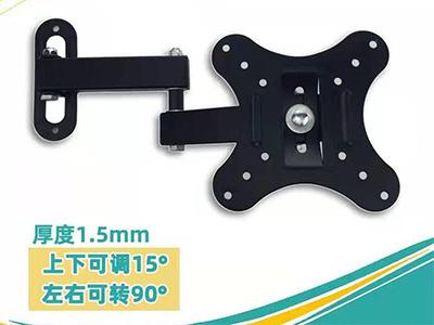 14-27寸顯示器旋轉伸縮支架