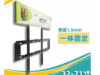 32-71寸液晶電視雙掛鉤支架