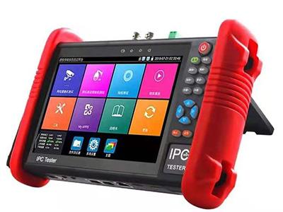 IPC-9900PLUS工程寶