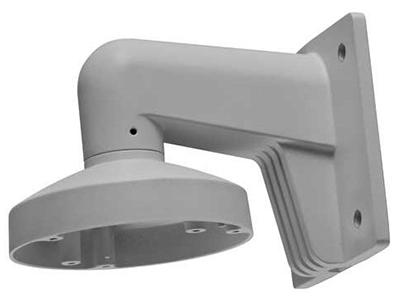 DS-1272ZJ-120(海康白)迷你半球系列摄像机壁装支架