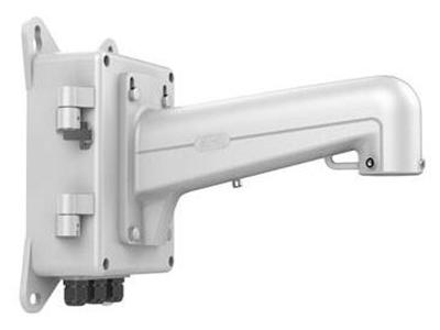 DS-1602ZJ-box(海康白)壁装支架 带电源盒